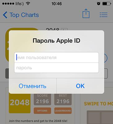 Cách khôi phục cài đặt gốc trên iPhone mà không cần mật khẩu Apple TÔI 3