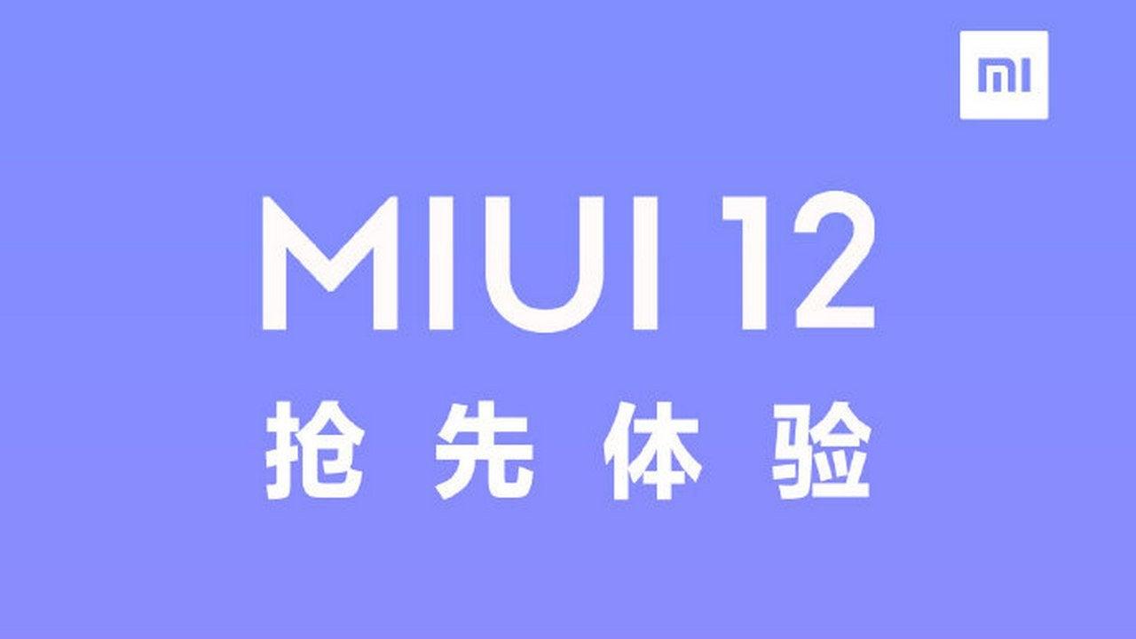 MIUI 12 kini rasmi: berikut adalah senarai telefon pintar Xiaomi yang serasi