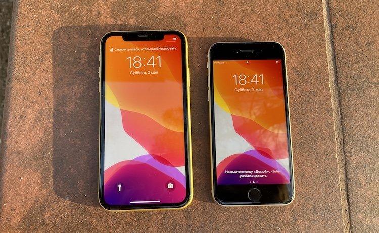 İPhone SE neden Google Pixel 4a 2 Rüyası?