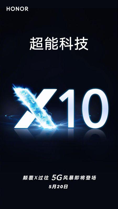 ONUR X10 được báo cáo tại nơi làm việc; Công bố vào ngày 20 tháng 5