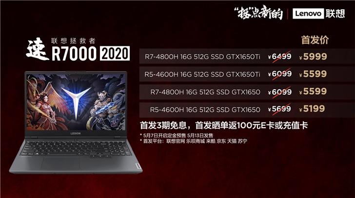 Lenovo R7000 serisinin liste fiyatı.