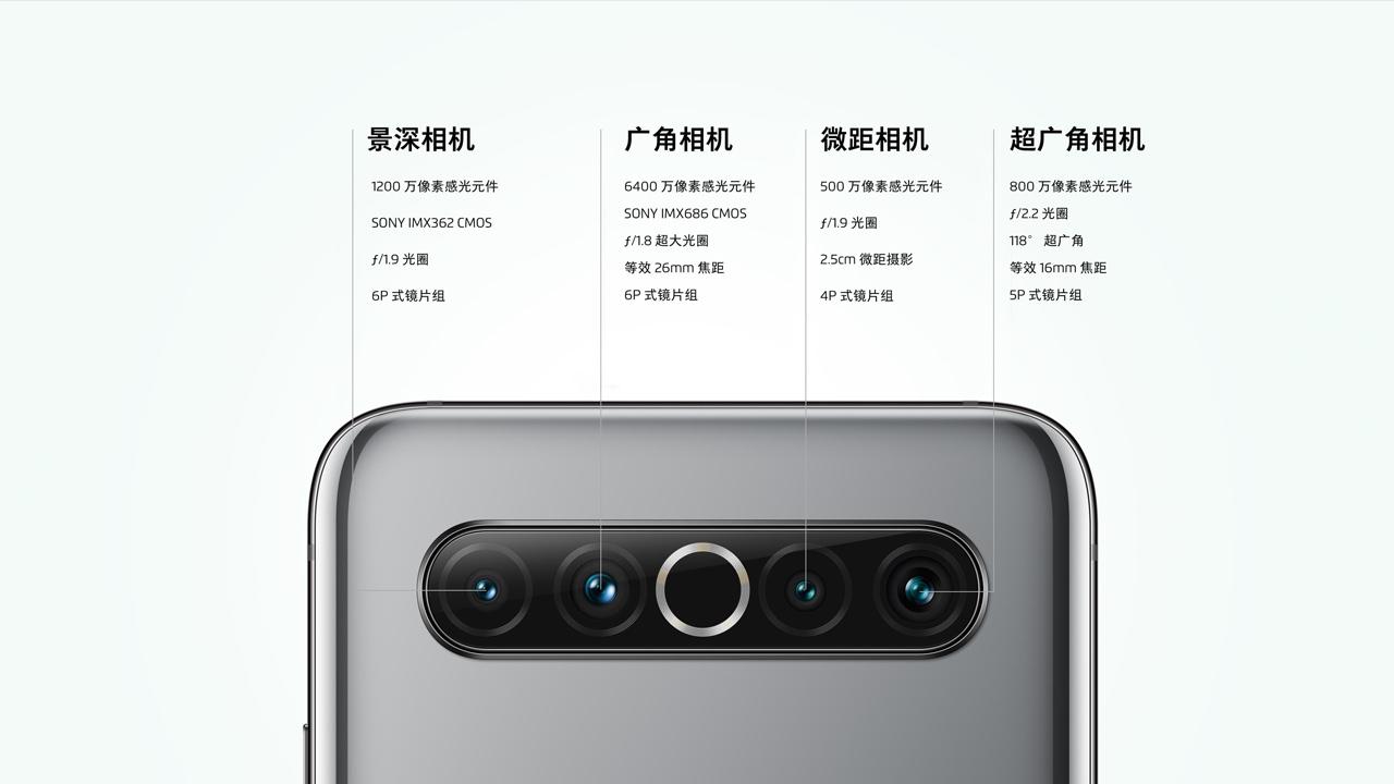 Meizu 17 ana telefon resmen Çin'de başlatıldı 1