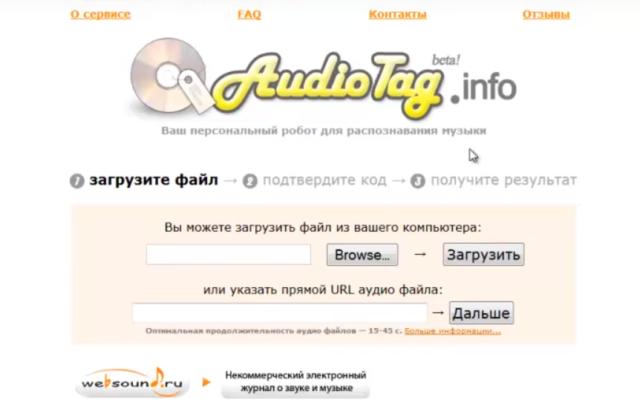 Onlayn səs musiqisini tapın: TOP-10 xidmətlər və proqramlar 2