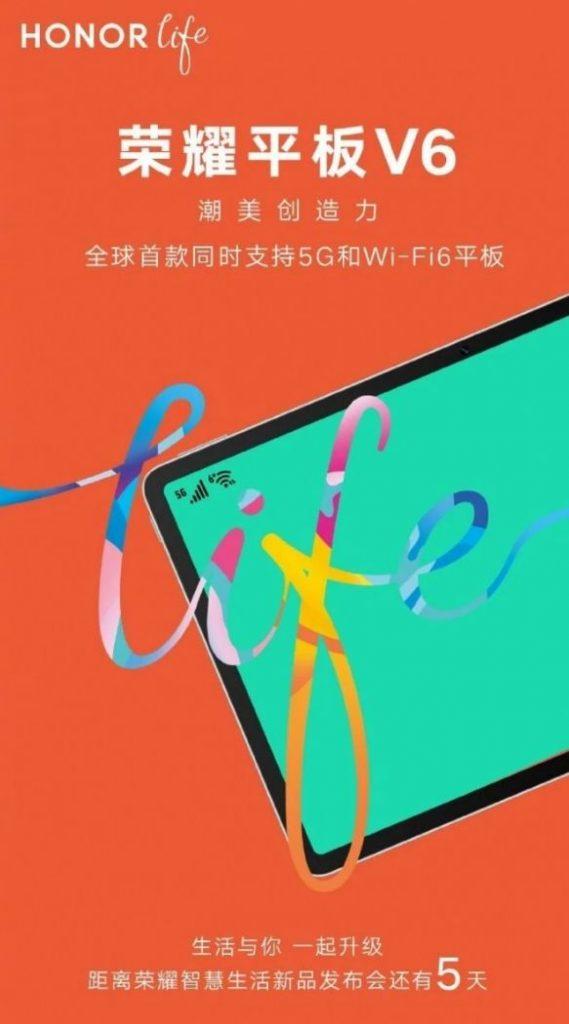 5G ve WiFi 6 ile Dünyanın İlk Tablet olarak tarif Honor Tablet V6 1