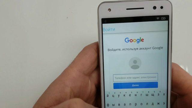 Google-tilisi nollaaminen Samsung-puhelimella: helpoin tapa