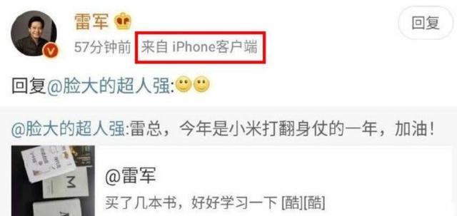L - ikiyüzlülük. CEO Xiaomi iPhone'u kullanıyor ancak gizliyor 1