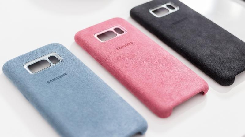 Samsung là tốt nhất Galaxy Vỏ S8 và S8 Plus 1