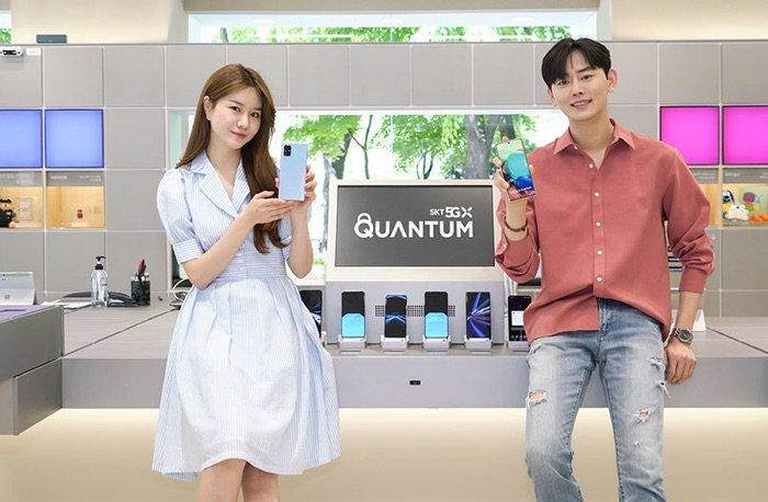 Samsung Galaxy Ra mắt điện thoại thông minh lượng tử 2