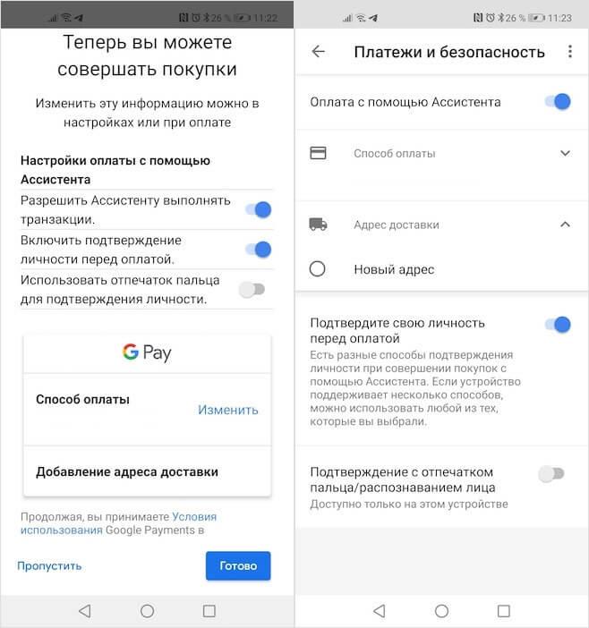 Google hat eine Kaufbestätigung im Internet per Spracheingabe in Android 3 hinzugefügt