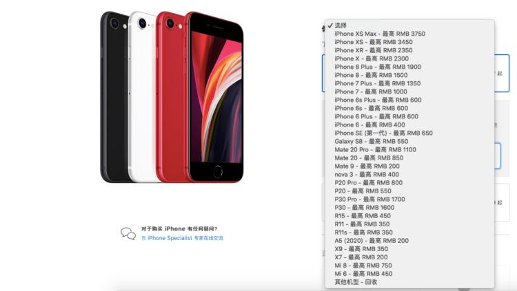 Apple  Android akıllı telefonunu koymadı gösterir 1