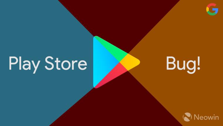 Lỗi Cửa hàng Play mới gây ra các bản cập nhật ứng dụng lặp lại cho cùng một phiên bản 1