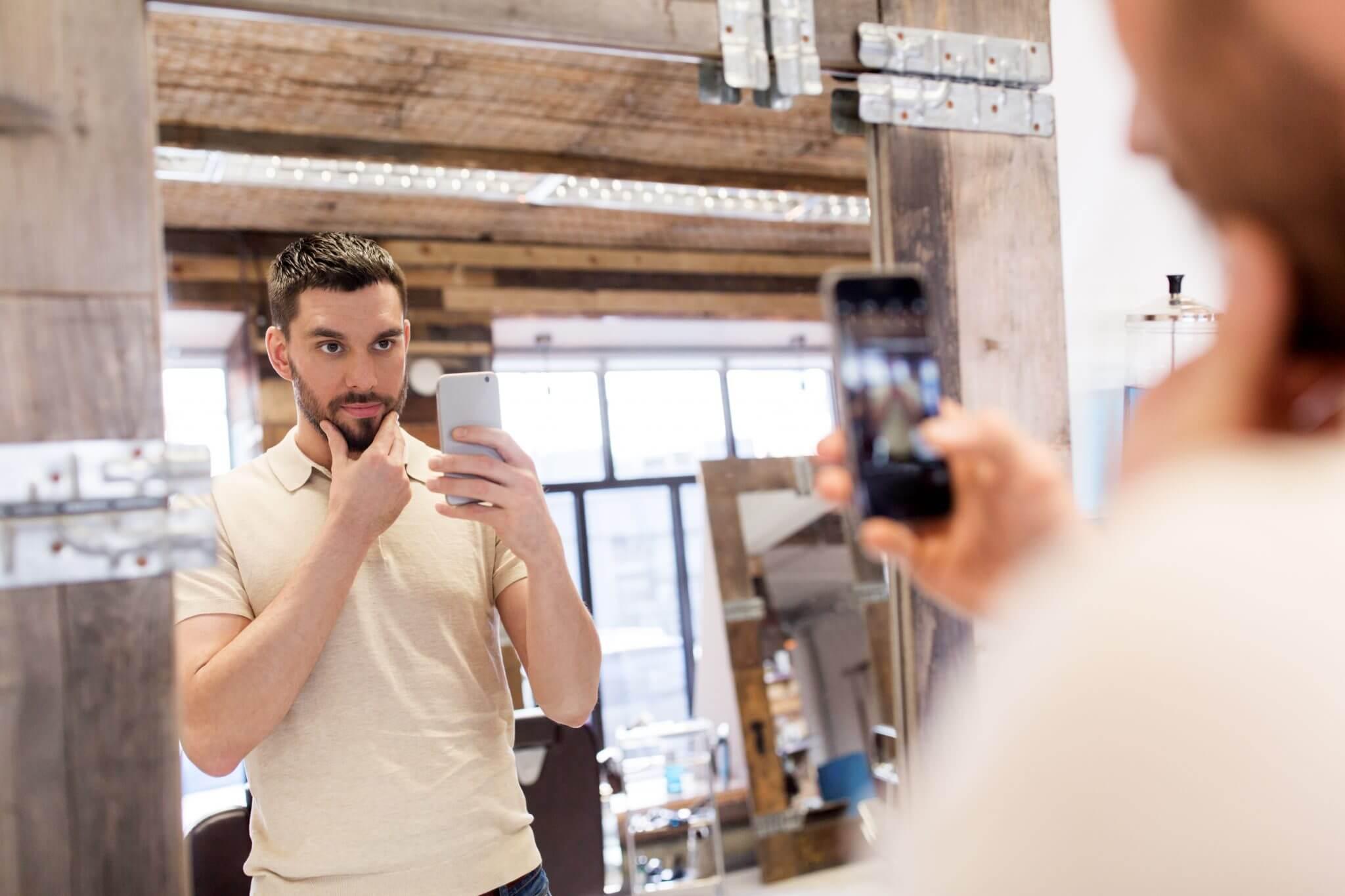 Это красиво в зеркале и безобразно на фото? Понять почему