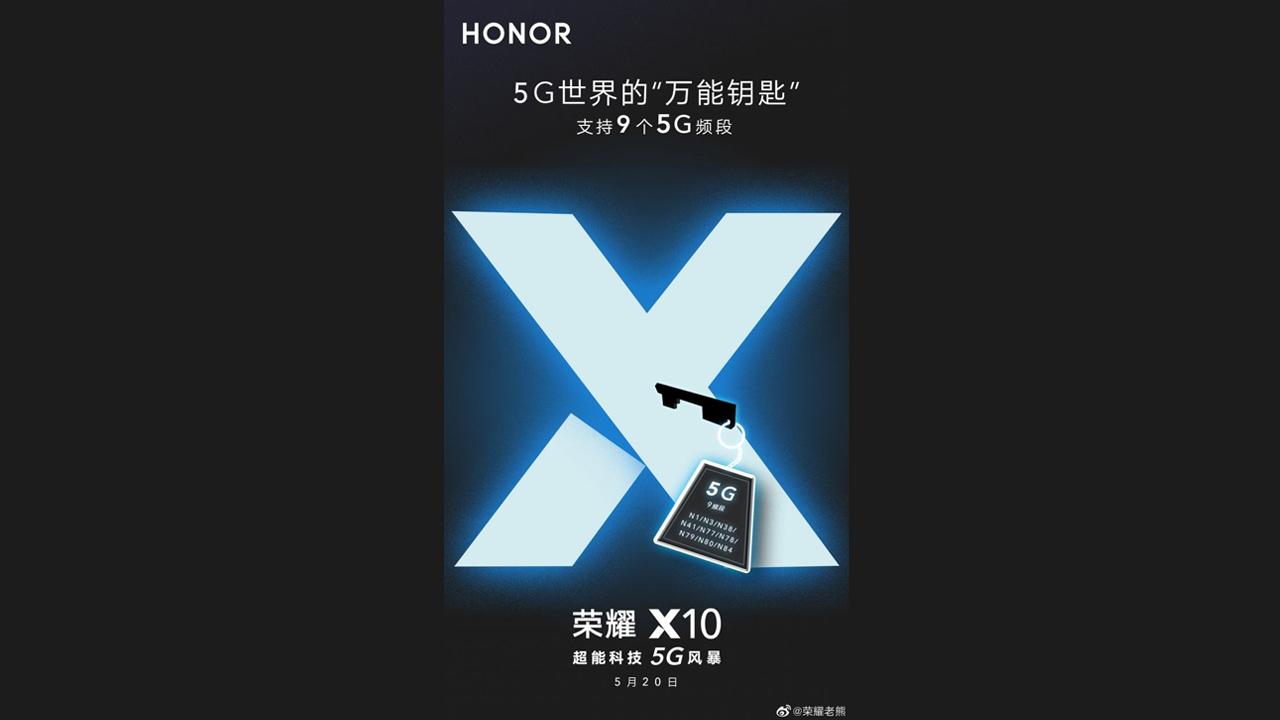 Honor X10 est propulsé par le SoC Kirin 820, qui sortira le 20 mai. 1