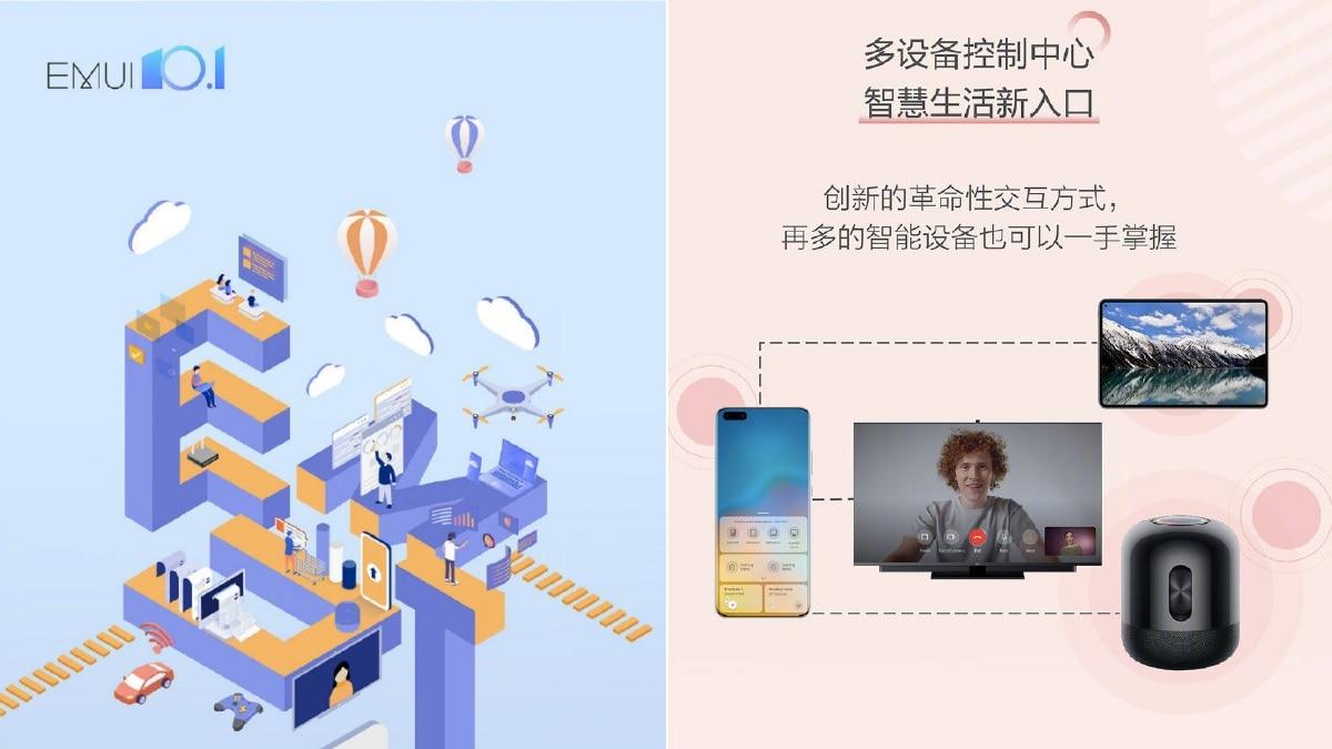 Huawei, EMUI 10.1 Thông báo chương trình ra mắt, công bố các tính năng mới 1