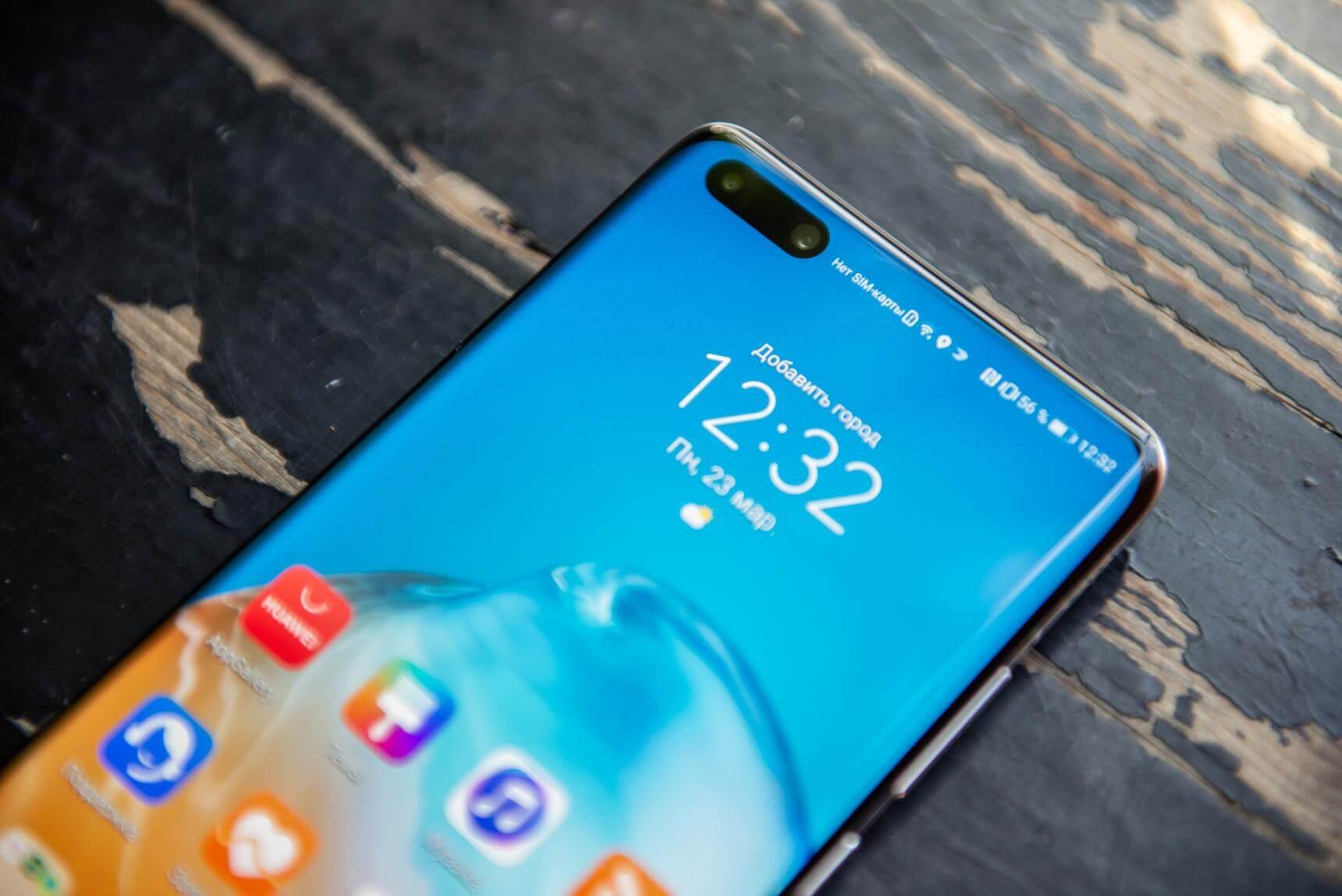 Huawei cấp bằng sáng chế công nghệ để đưa camera vào tầm ngắm 2