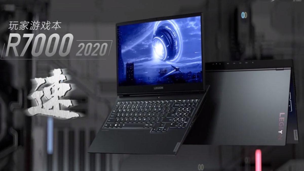 Lenovo lança um laptop para jogos R7000 Legion com CPU AMD