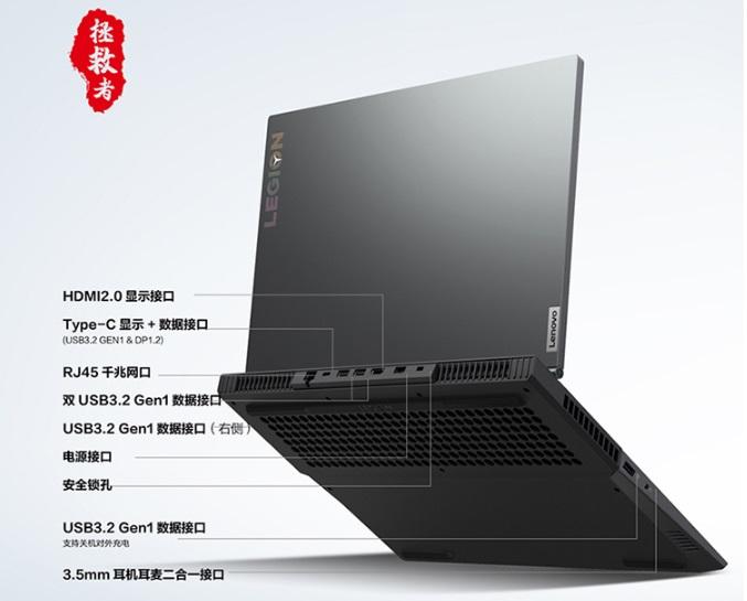 Lenovo R7000 serisi dizüstü bilgisayar. Lenovo'nun yeni oyun dizüstü bilgisayarı.