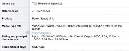 OnePlus 8T có thể hỗ trợ bộ sạc 65 watt này.