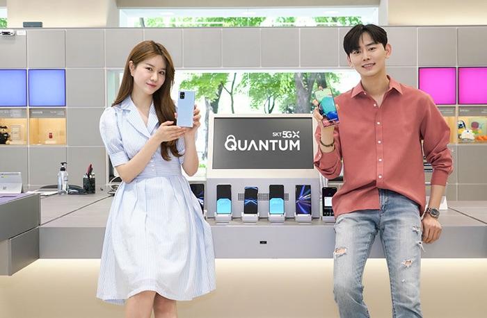 Samsung Galaxy Ra mắt điện thoại thông minh lượng tử 1