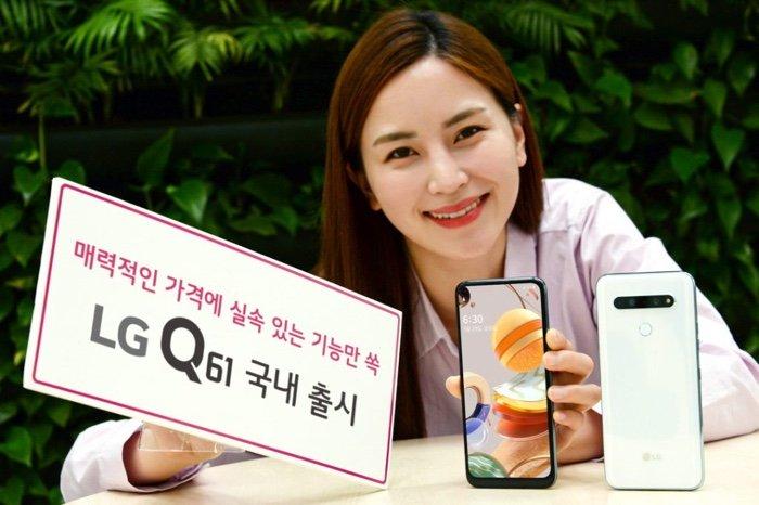 Điện thoại pint LG Q61 Dilancarkan 1