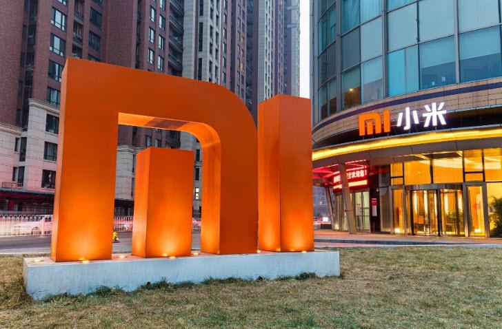 Xiaomi bị buộc tội lưu tìm kiếm Chế độ bí mật của người dùng 1