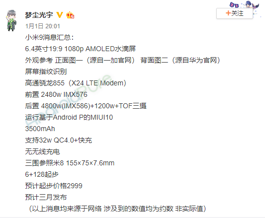Il prossimo Xiaomi Mi 9arriverà con una tripla fotocamera principale e un processore Snapdragon 855