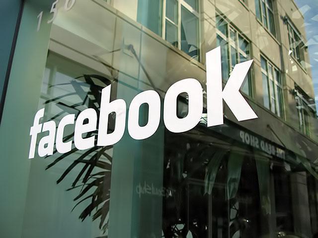 Facebook Sallii käyttäjän nyt poistaa tietueet joukkona