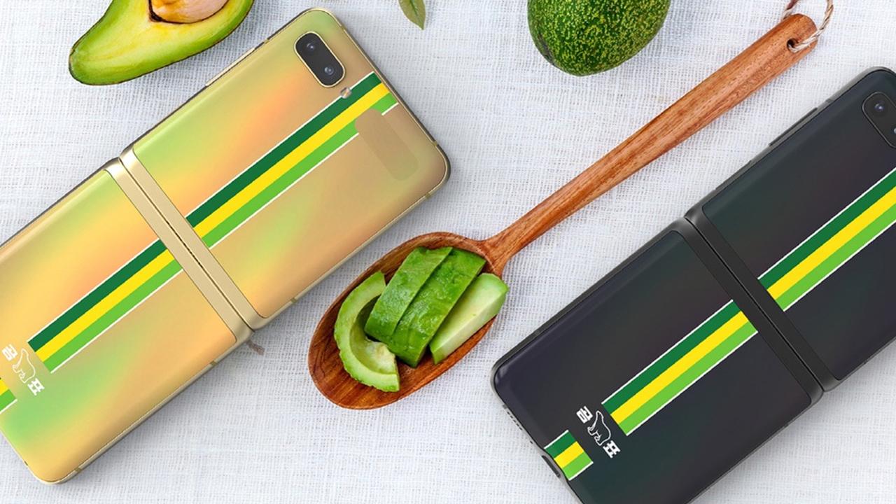 Mae Samsung yn darparu lledr arbennig ar gyfer Galaxy Z Yn ôl yn Korea 3