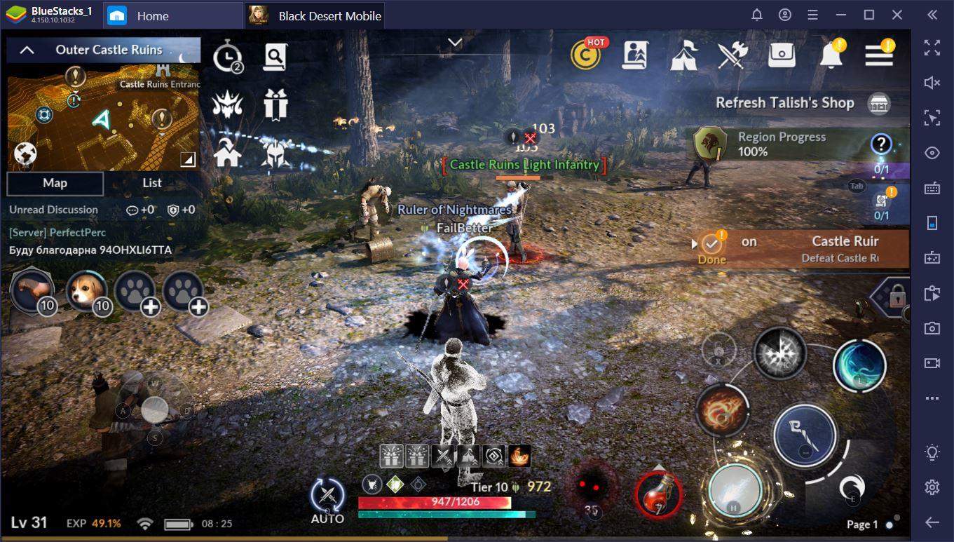 Stiahnite si Black Desert Mobile na PC 3