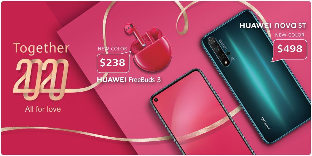 Huawei Singapore: Huawei Nova 5T a FreeBuds 3 dostane nové farby spojené s freebies 2
