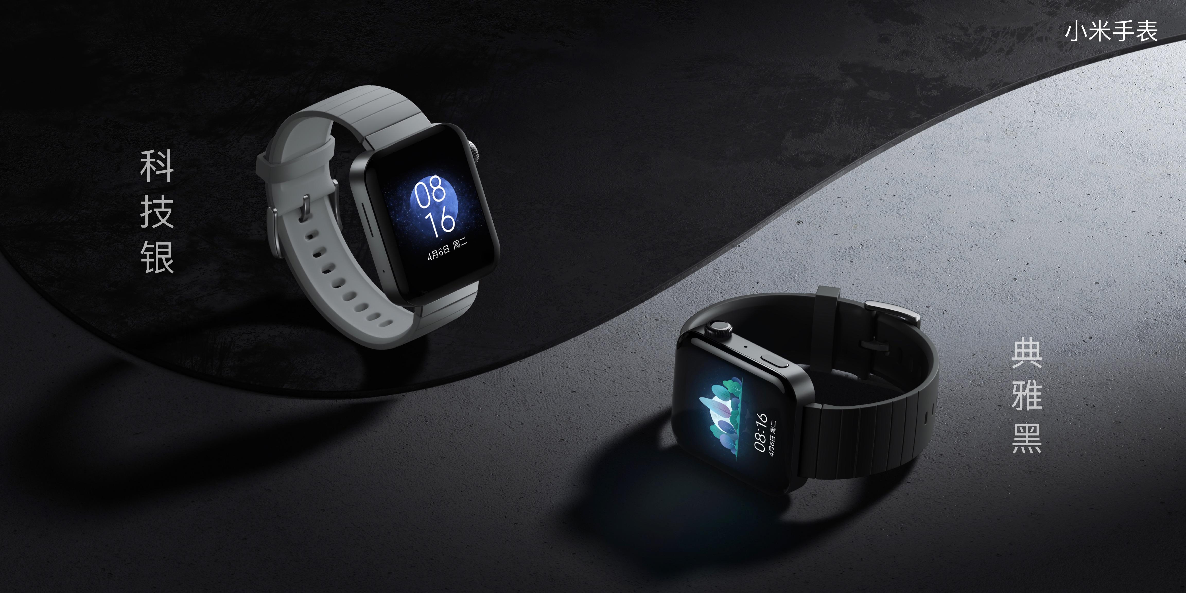 Xiaomi Mi Watch, vlastnosti, špecifikácie, cena-dátum vydania. Xiaomi Addicted News