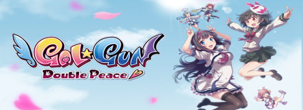 Gal * Gun: Double Peace na stiahnutie zadarmo 1