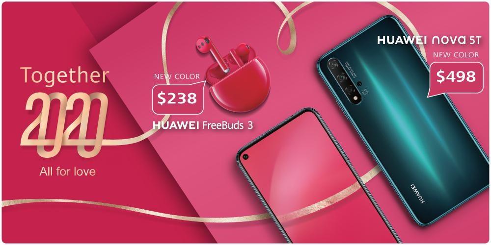 Huawei Singapore: Huawei Nova 5T a FreeBuds 3 dostane nové farby spojené s freebies 1