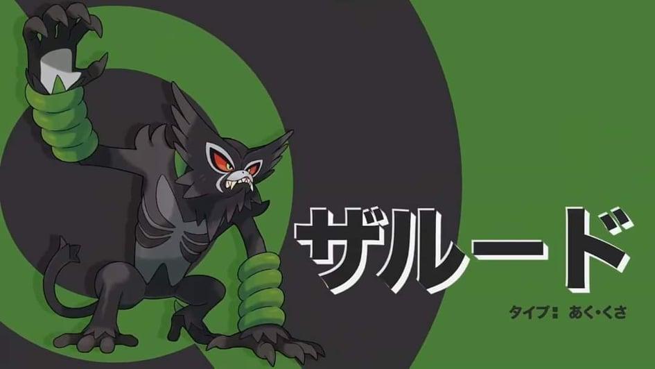 Zarude je nový mýtik Pokemon 1