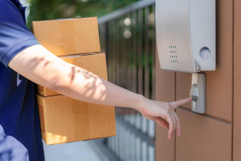 Presnejšie informácie o zásielke: živé sledovanie! Deutsche Post chce zlepšiť doručovanie balíkov a listov