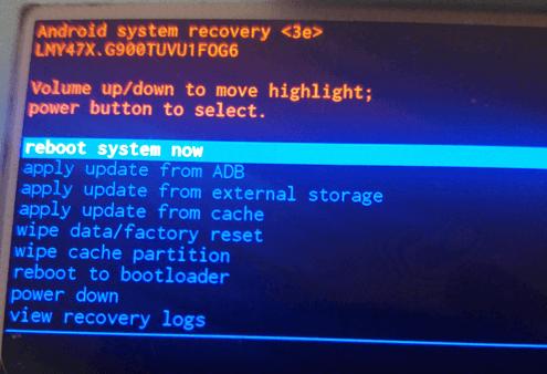 Resetovanie S5 - obrazovka obnovenia systému Android