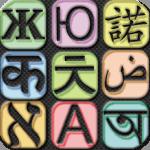 5 Neoceniteľné aplikácie pre francúzsky prekladač pre Android, Voyage Aller! 2
